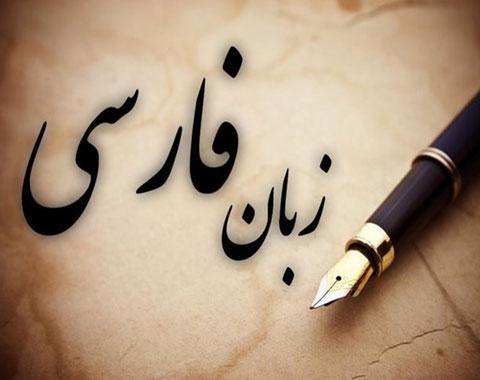 زکات در ادبیات فارسی